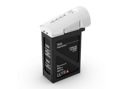 DJI Inspire 1 TB48 Replacement Battery - 5700 MAH